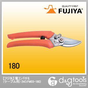 電工ばさみPRO   FM03-180