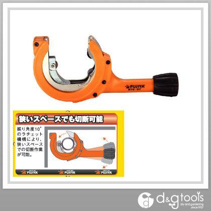 ラチェット式チューブカッター(銅管用・28〜67mm) オレンジ 250mm (RTC-67)