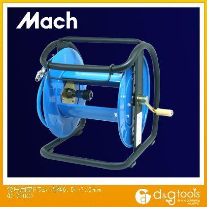 常圧用空ドラム(エアリール/エアドラム)  内径6.5~7.0mm D-700C