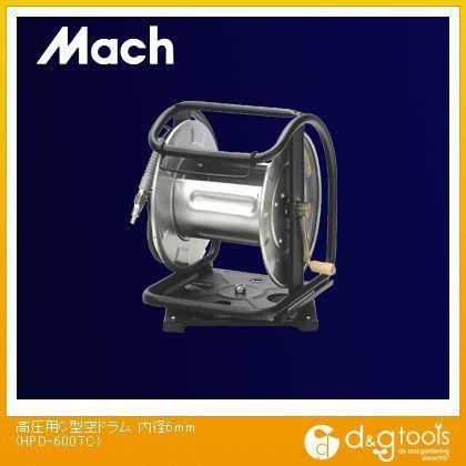 高圧用C型空ドラム(エアリール) 内径6mm (HPD-600TC)