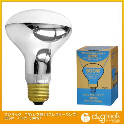 TRYレフ球 投光器用替球 リフレクターランプ   TRY-500W