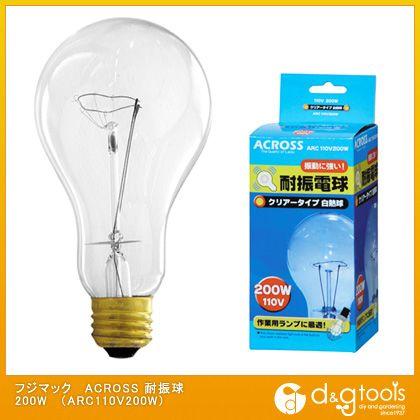 ACROSS 耐振電球 クリアータイプ白熱球   ARC110V200W