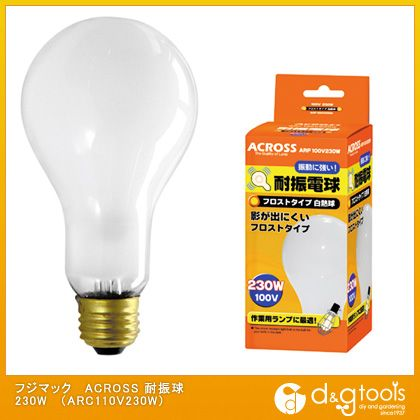 ACROSS 耐振電球 フロストタイプ白熱球   ARF100V230W