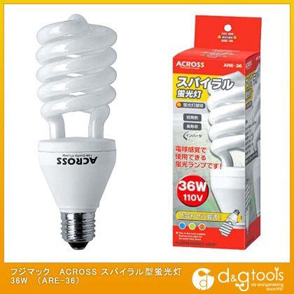 ACROSS スパイラル型蛍光灯 36W110V (ARE-36)
