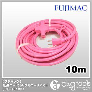 現場用延長コード(トリプルコード) ピンク 10m (CE-1510P)