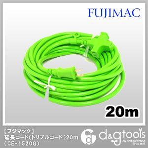 現場用延長コードトリプルカラーコード 緑 20m CE-1520G