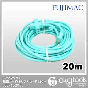 現場用延長コード(トリプルカラーコード) ブルー 20m (CE-1520B)