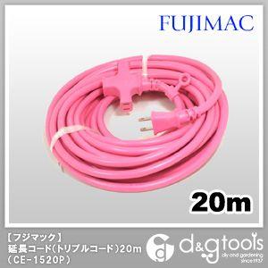 現場用延長コード(トリプルカラーコード) ピンク 20m (CE-1520P)