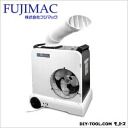Fuji Mac spot aircon North zone ( SAC-16 )
