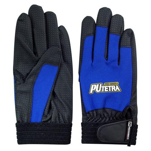 PUテトラTE-007 ブルー M