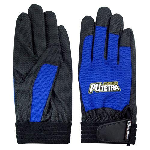 PUテトラTE-007 ブルー L