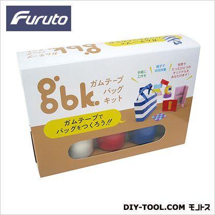 フルトー gbkガムテープバッグキット メインキット 白・赤・青  2681570001