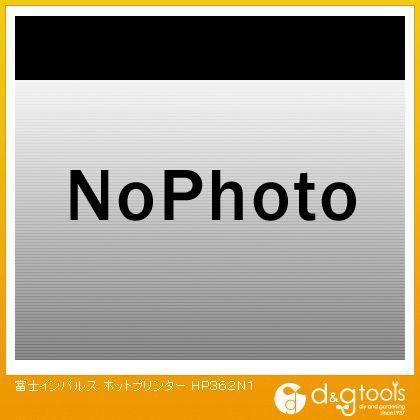 ホットプリンター (×1台)   HP362N1