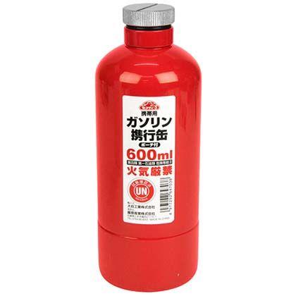 セフティ-3 携帯用ガソリン携行缶  600ml