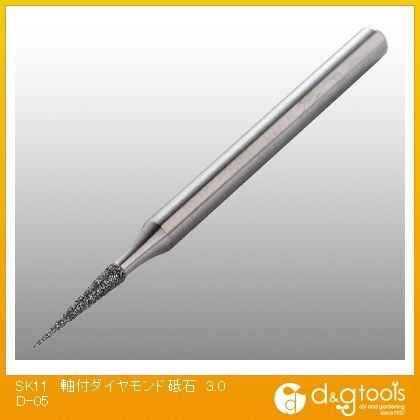 SK11 軸付ダイヤモンド砥石 3mm軸 D-05   334105