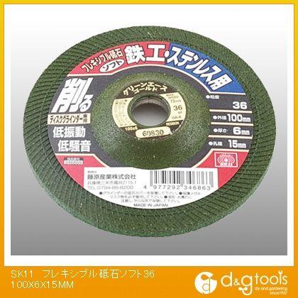 フレキシブル砥石ソフト鉄工・ステンレス用36  100×6×15mm 346869