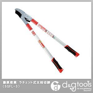 ラチェット式太枝切鋏   SGFL-3