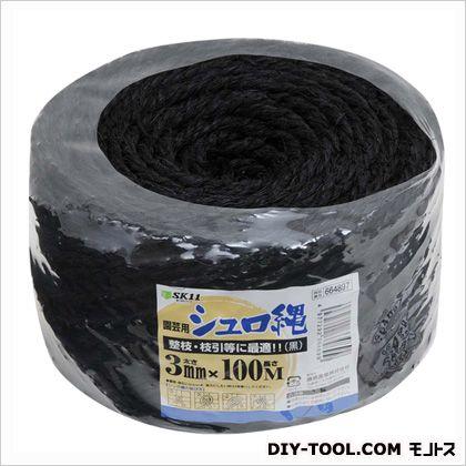 シュロ縄 ヒラマキ 3X100 黒