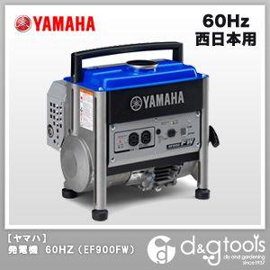 発電機 西日本用 60Hz   EF900FW