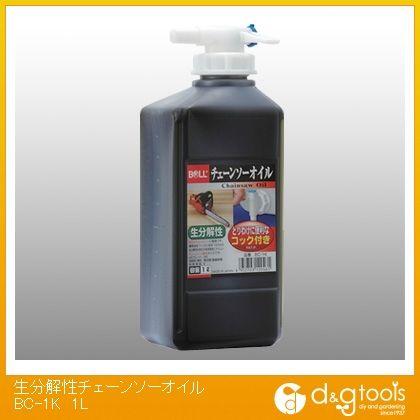 BOLL 生分解性チェーンソーオイル   BC-1K 1L