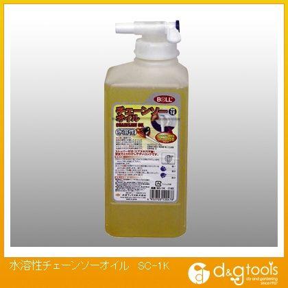 BOLL 水溶性チェーンソーオイル   SC-1K
