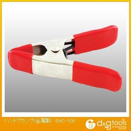 ハンドクランプ(金属製)   BHC-100