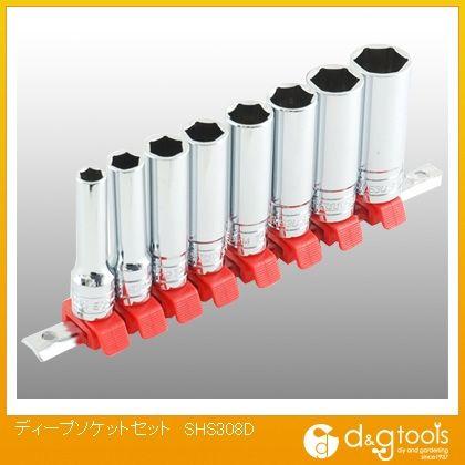 ディープソケットセット   SHS308D