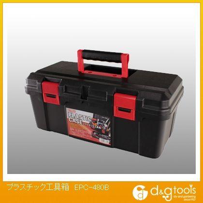 プラスチック工具箱   EPC-480B