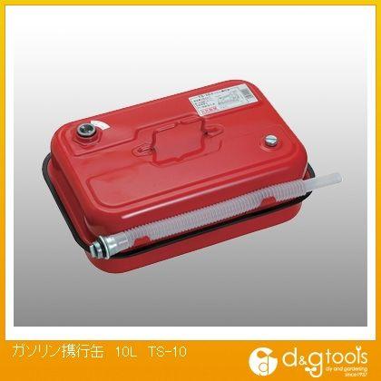 田巻 ガソリン携行缶 10L   TS-10