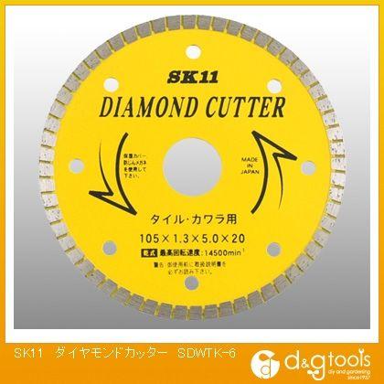 ダイヤモンドカッター SDWTK-6 (301242)