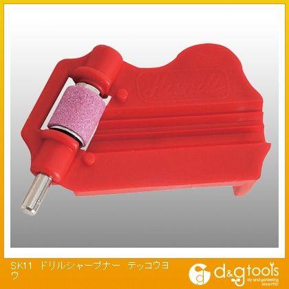 鉄工ドリル用 ドリルシャープナー 刃先角度118度専用