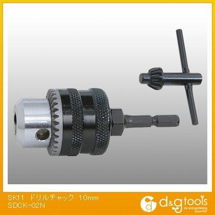 ドリルチャック  10mm SDCK-02N