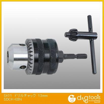 ドリルチャック  13mm SDCK-03NA