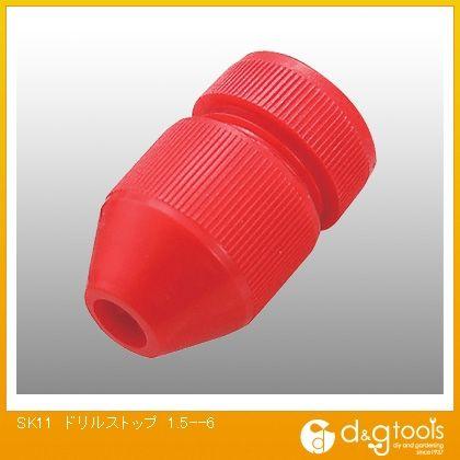 ドリルストップ 1.5mm~6.0mm用