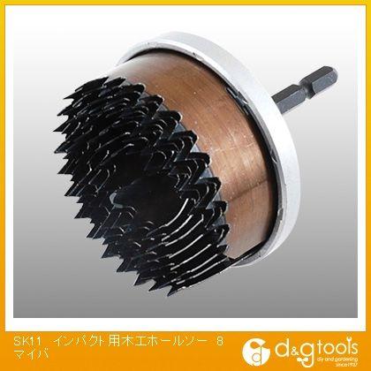 充電インパクトドライバー用 木工用ホールソー 8枚刃