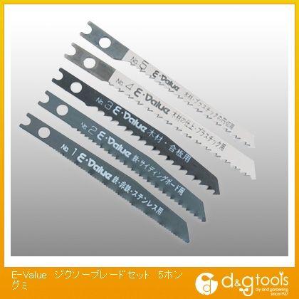 ジクソーブレードセット5本組   360005