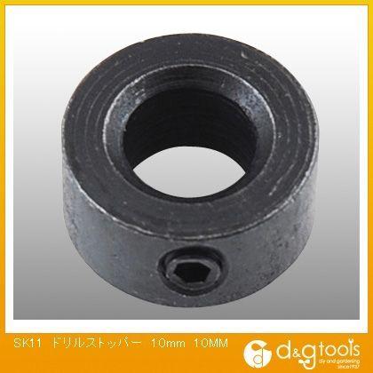 ドリルストッパー10mm   362507