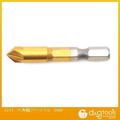 SK11 六角軸フリードリル  8mm 370701