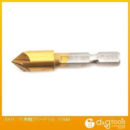 SK11 六角軸フリードリル  10mm 370712