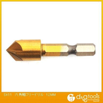 SK11 六角軸フリードリル  12mm 370723