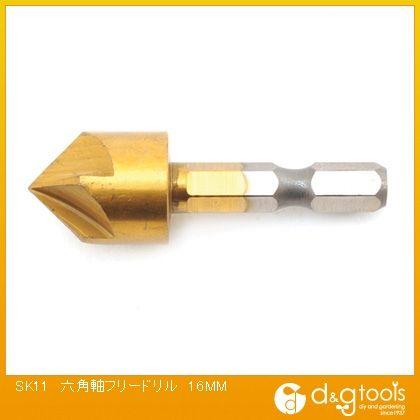SK11 六角軸フリードリル  16mm 370734