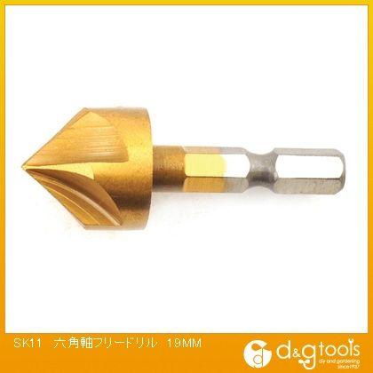SK11 六角軸フリードリル  19mm 370745