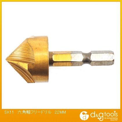 SK11 六角軸フリードリル  22mm 370756