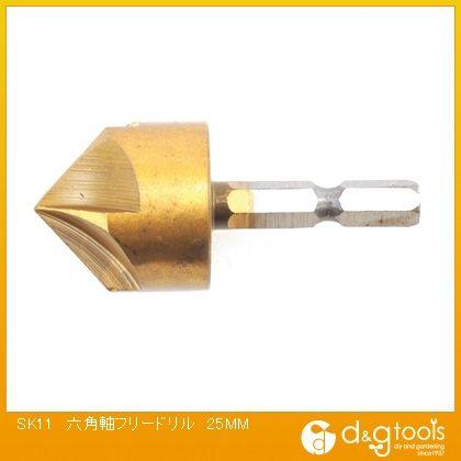 SK11 六角軸フリードリル  25mm 370767