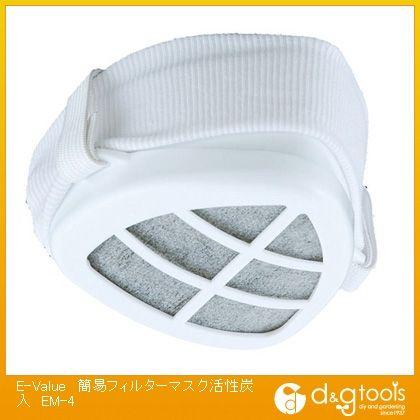 簡易フィルターマスク活性炭入   EM-4