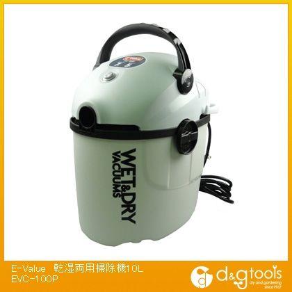 乾湿両用掃除機  10L EVC-100P