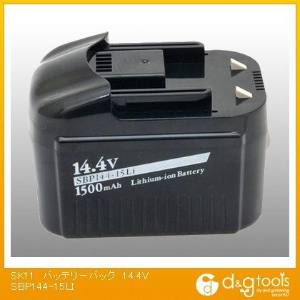 バッテリーパック 14.4V   SBP144-15LI