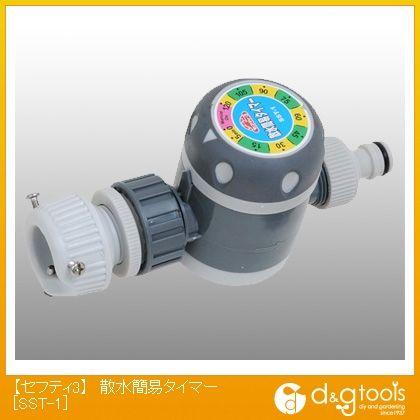 散水簡易タイマー   SST-1