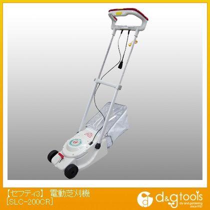 電動芝刈機(芝刈り機)   SLC-200CR