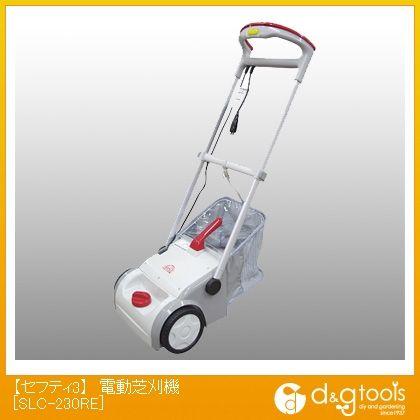 電動芝刈機(芝刈り機) (SLC-230RE)